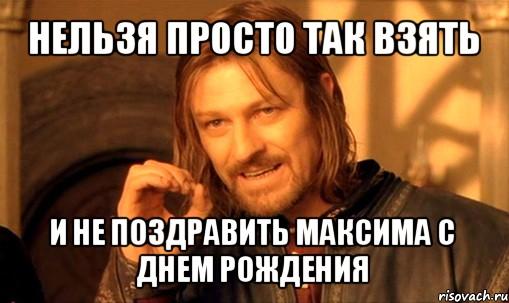 comics_Boromir_orig_1348490408.jpg