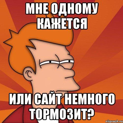 мем комикс сайт