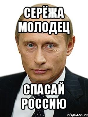 """В Днепропетровске в здании суда нашли гранату, привязанную к двери """"черного"""" хода - Цензор.НЕТ 8719"""