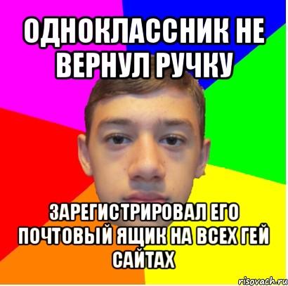 знакомства с геями большими членами в перми