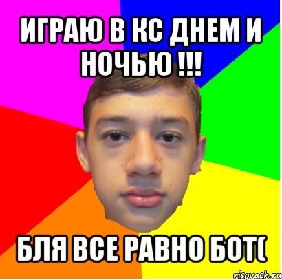 Мемы супер хакер