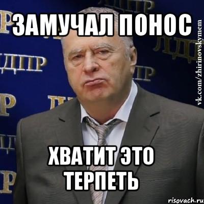Мемы хабиб 6