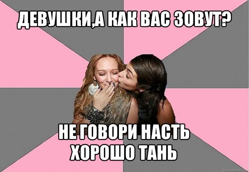 porno-v-kostyumah-vk