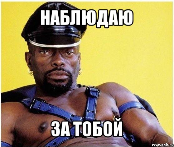 http://risovach.ru/upload/2012/10/comics_CHernyj-vlastelin_orig_1350898324.jpg