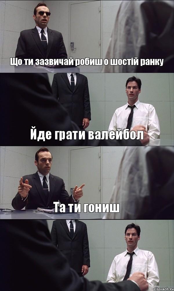 vzroslie-muzhchini-s-bolshimi-chlenami