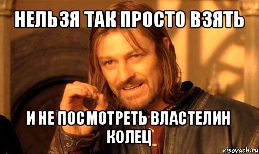 властелин колец аватарки: