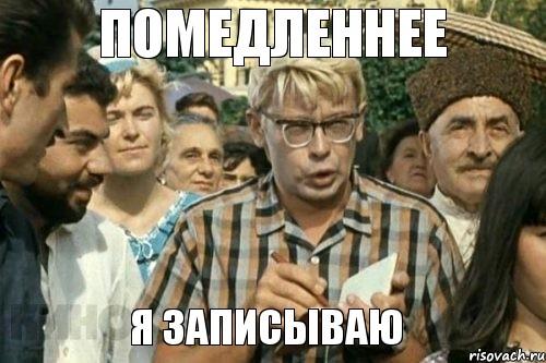 http://risovach.ru/upload/2012/10/comics_ap_orig_1349176446.jpg
