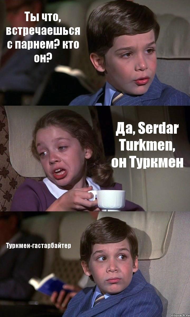 Разел русскую девушку на сыкс 19 фотография