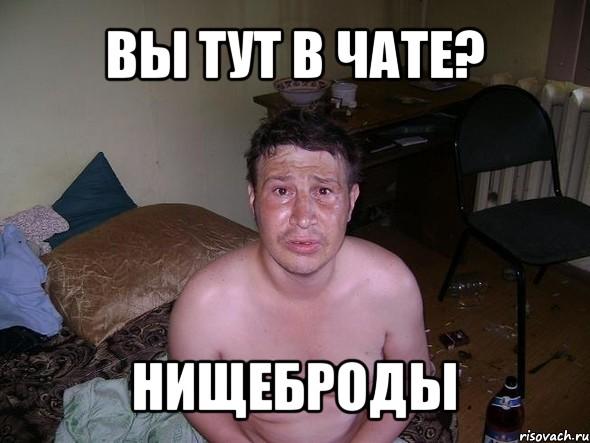 В 2019 году 20,5 млн россиян будут находиться за чертой бедности, - глава Счетной палаты РФ Голикова - Цензор.НЕТ 2603