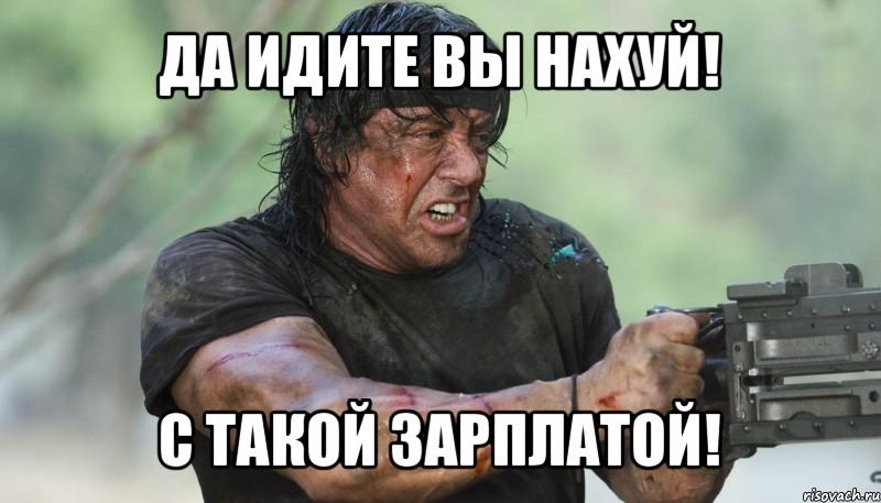 """Новобранцы батальона """"Донбасс"""" проходят подготовку к борьбе с террористами на Востоке Украины, - Семенченко - Цензор.НЕТ 2597"""