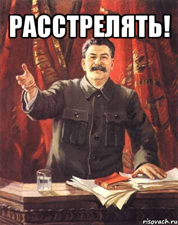 http://risovach.ru/upload/2012/11/comics_stalin_orig_1353323137.jpg