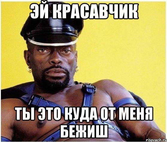 chernyj-vlastelin_4627402_orig_.jpg
