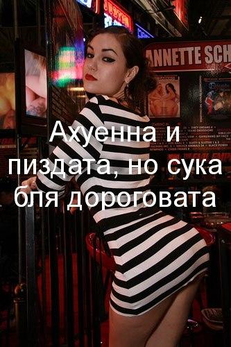 lesbiyanki-trahayutsya-pizdami-bez-spama-ona-foto-lesbiyanki-v-beloy-mayke-ero-bank