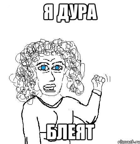 русский пизда жопа фото