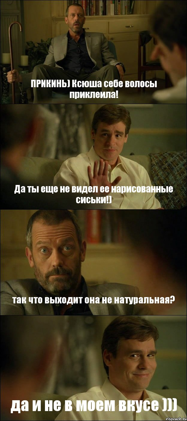 нарисованные сиськи: