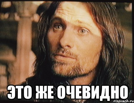 eto-zhe-ochevidno_7036327_orig_.jpeg
