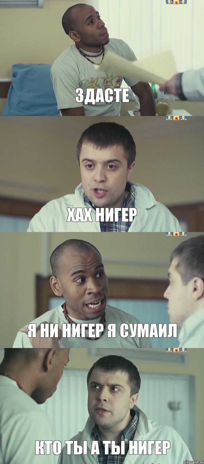 hochesh-ya-tebe-otsosu