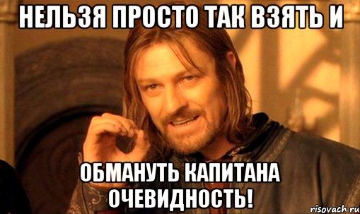 Россия продолжает нарушать международное право, - Штайнмайер - Цензор.НЕТ 5885