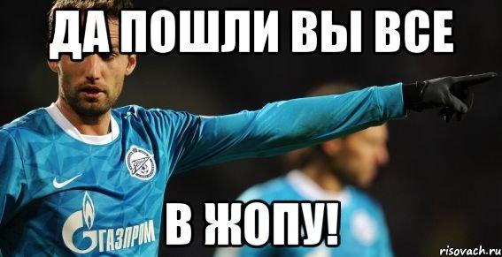 ПОШЛА В ЖОПУ ФОТО 8 фотография