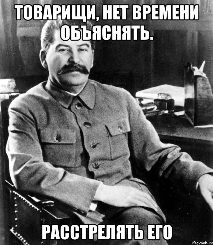 stalin_6622169_orig_.jpg