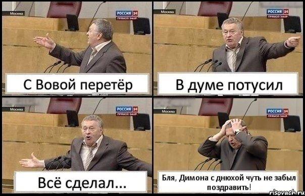 zhirik-v-shoke-hvataetsya-za-golovu_7154
