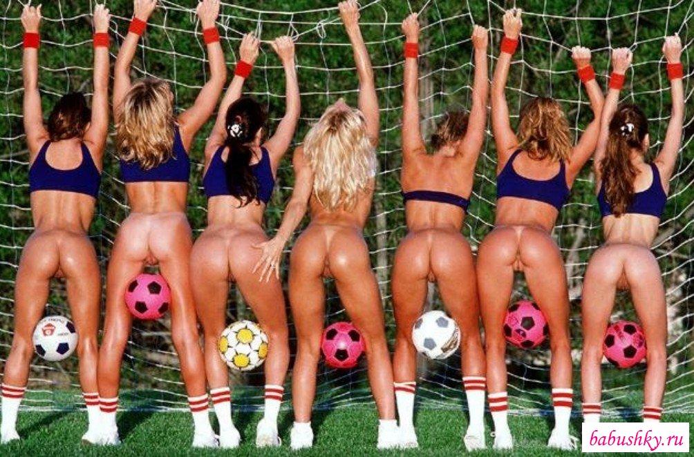 Голые телки играют в футбол порно фото 714-708