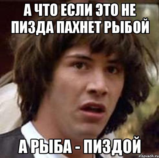 Русское порно. Секс с русскими девушками и мамками в hd