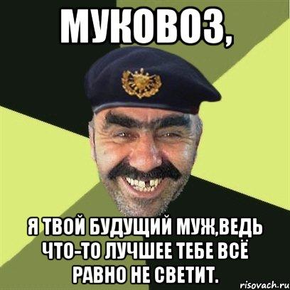 http://risovach.ru/upload/2013/01/mem/airsoft_9135242_orig_.jpg