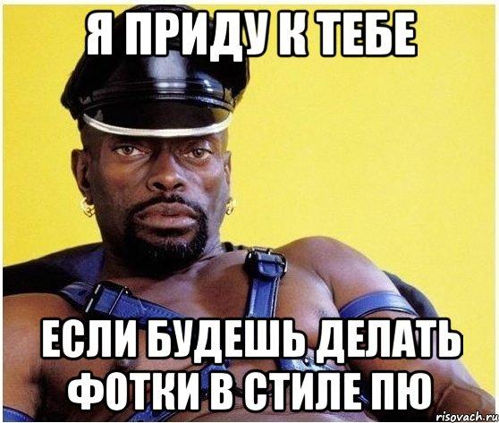 http://risovach.ru/upload/2013/01/mem/chernyj-vlastelin_8689158_orig_.jpg