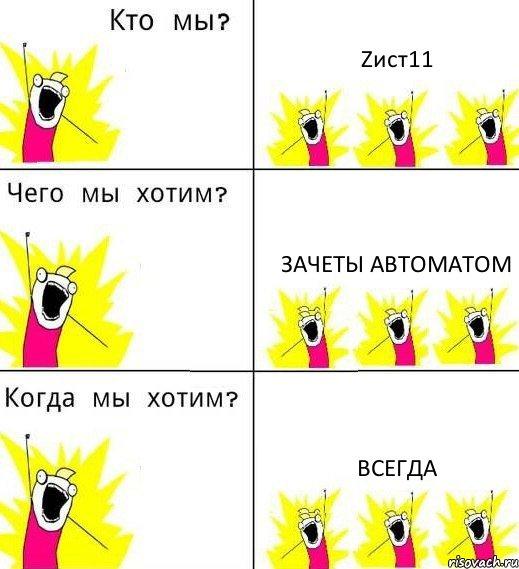 kto-nauchit-ebatsya