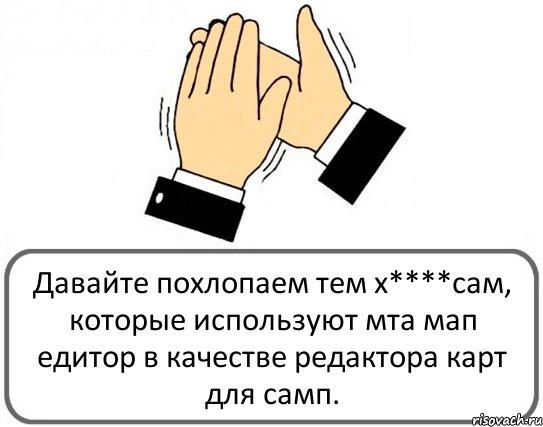 davayte-pohlopaem_8019400_orig_.jpeg