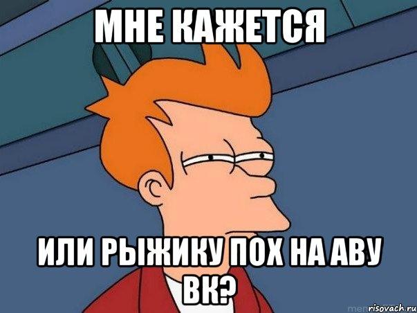 фотки на аву в вк: