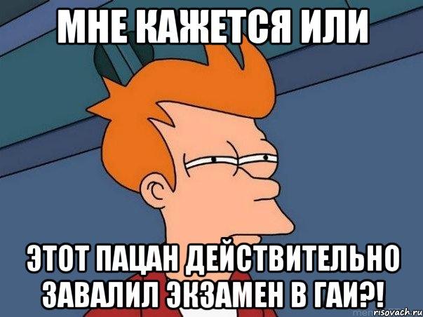 База гибдд челябинск онлайн 2014, Как проверить свои штрафы по водительскому удостоверению