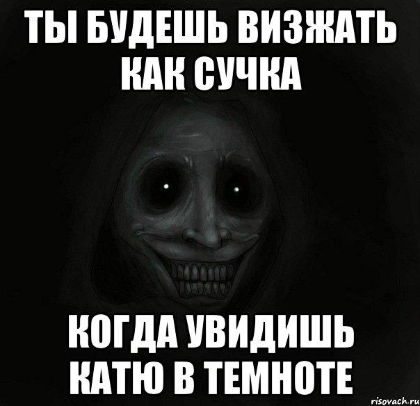 klassnaya-u-tebya-suchka