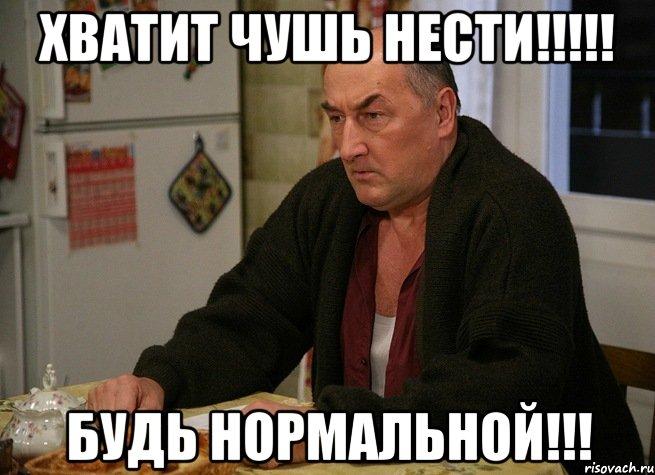 http://risovach.ru/upload/2013/01/mem/hren_7464182_orig_.jpg