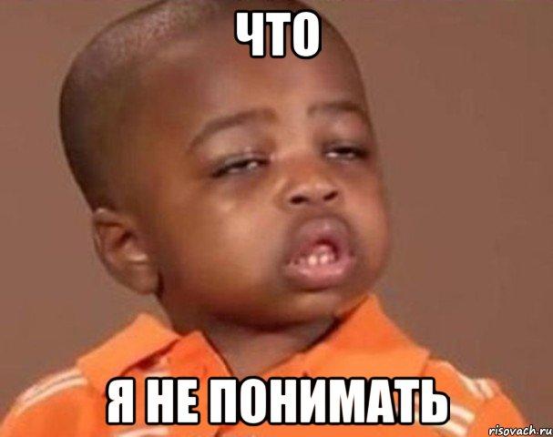 kakoy-pacan_10037540_orig_.jpeg