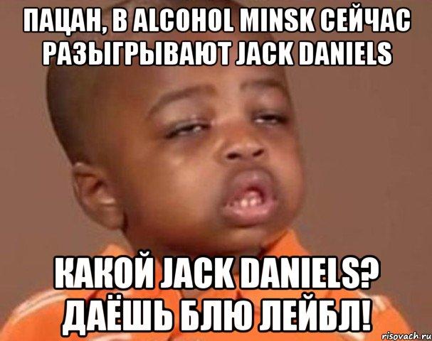 jeuk door alcohol