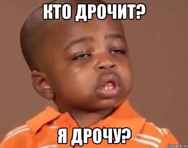 ya-drochu-na-patsanov