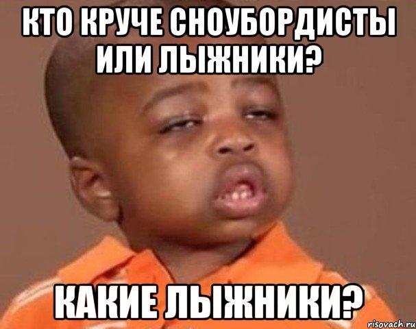 kakoy-pacan_9901185_orig_.jpeg