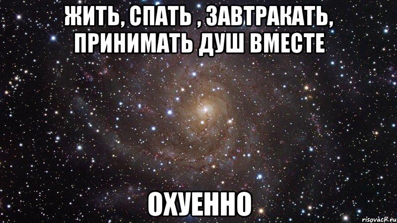 devushki-prinimayut-vmeste-dush