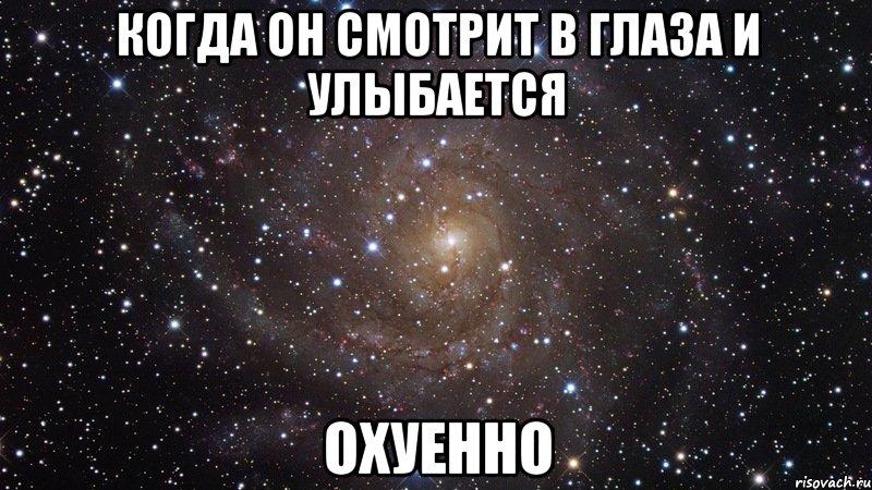 Андрей, не трогай меня