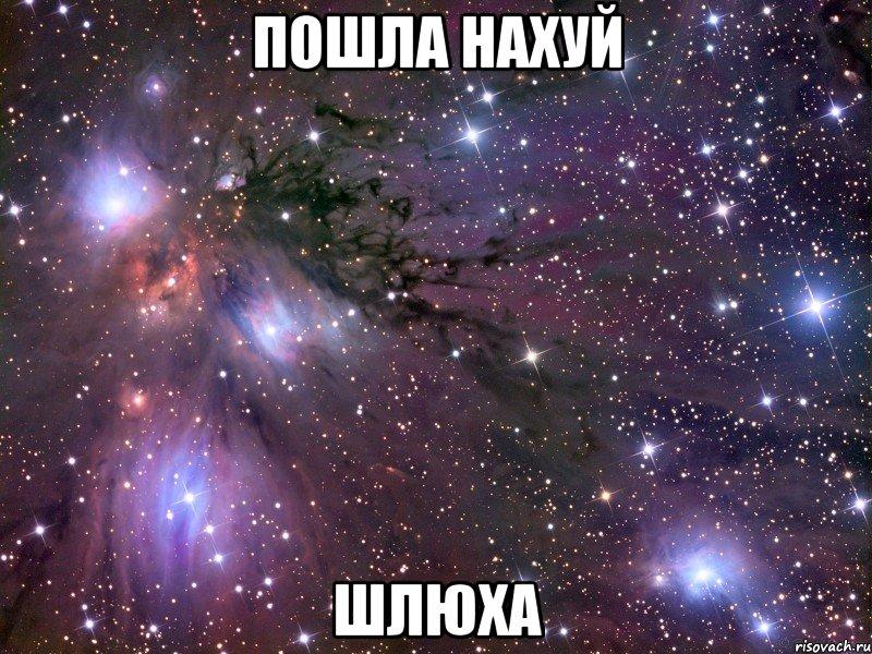 Грудастая Снегурочка - picmircc