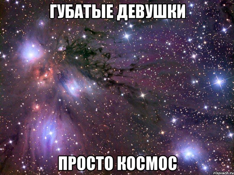 podruga-moey-devushki-zahotela