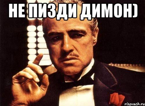 На индексацию зарплат и пенсий нам необходимо 12 млрд гривен, - Яценюк - Цензор.НЕТ 9941