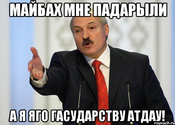 По статистике из Беларуси ввозилось больше оружия, чем вывозилось из Украины, - Госпогранслужба опровергает заявление Лукашенко - Цензор.НЕТ 4181