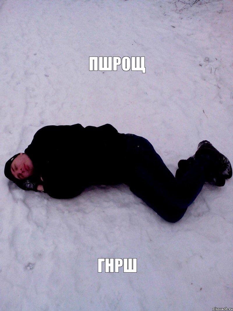 poka-krasotka-spala