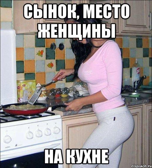 Сынттрахает мать на кухне 14 фотография