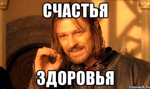 nelzya-prosto-tak-vzyat-i-boromir-mem_99