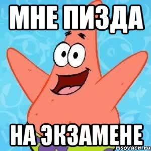 suchki-vzyali-muzhika-video