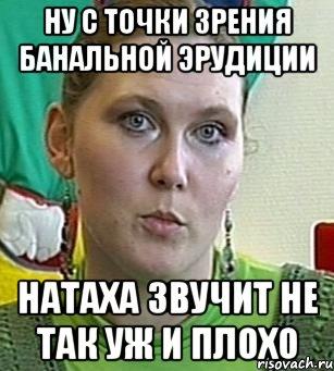 zhenshina-menya-kormit-spermoy
